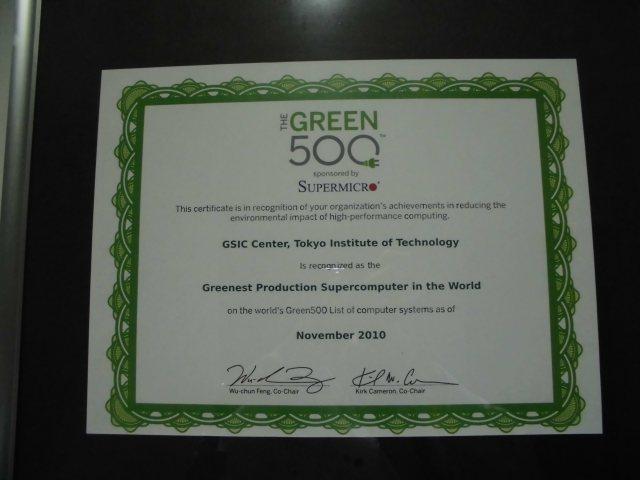 GREEN500!!