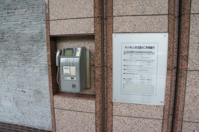 NTTCom本社の公衆電話w