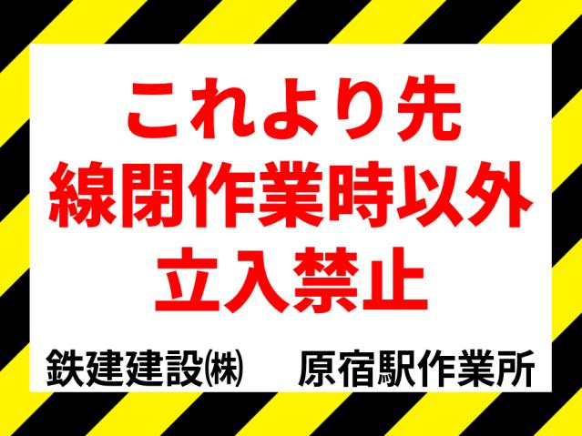 senhei